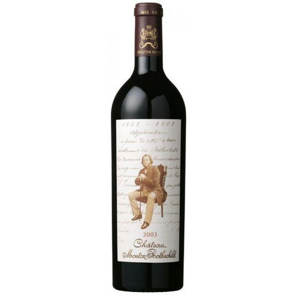 MoutonRothschild2003Imperial-30
